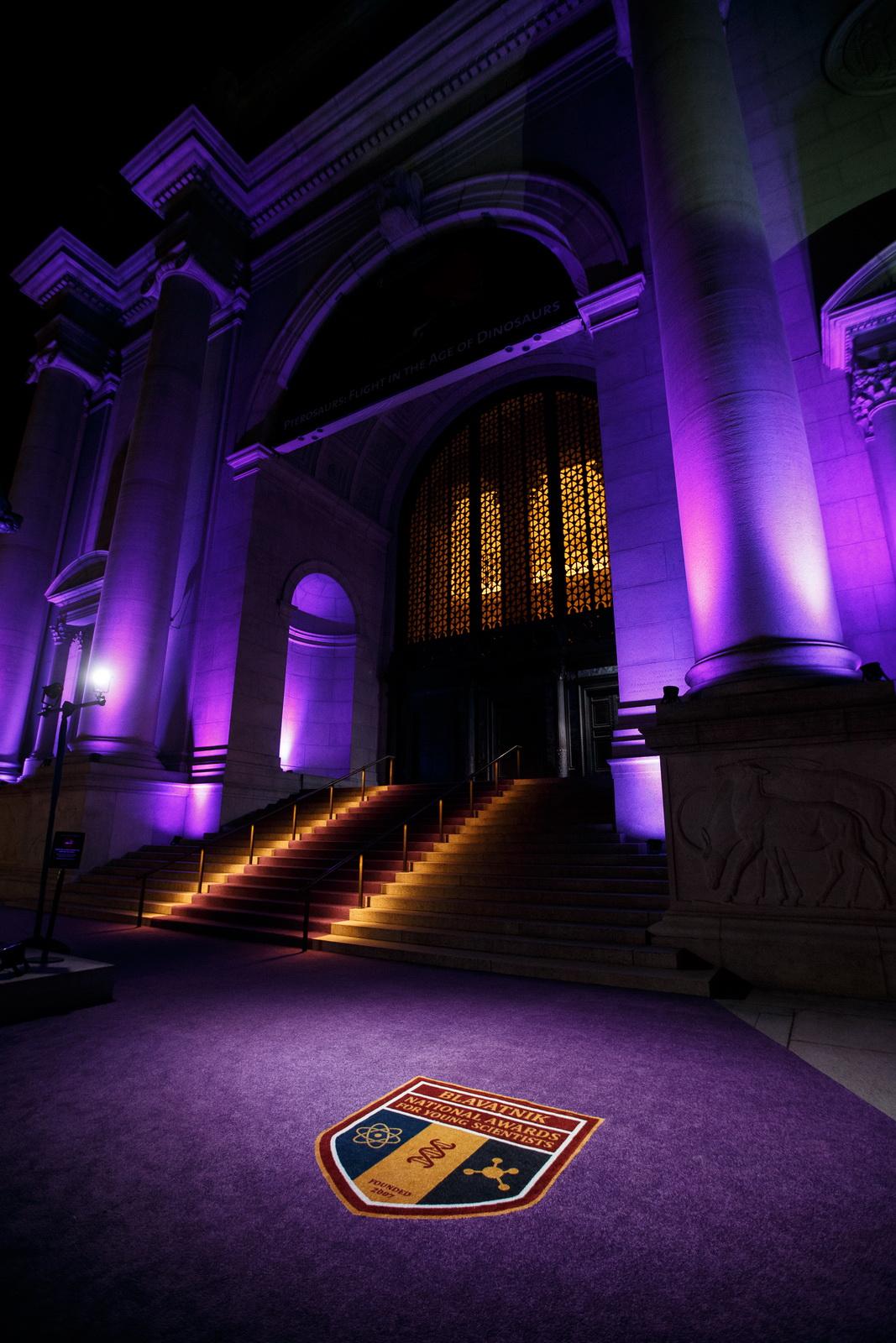After - Guest Entrance - Blavatnik National Awards for Young Scientists Gala
